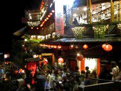 2016 台湾4日間の旅 2.魔法にかかった赤いランタンの街…