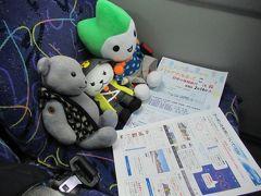 萩得クーポンアプリ体験バスツアーに参加する(+食べ歩き付)