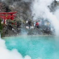 湯けむり・絶景と食の旅(前編)