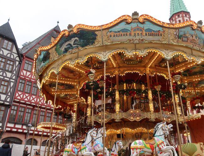 今年もドイツ&オーストリアのクリスマスマーケットを巡ってきました。<br />約1ヶ月間、週末の休みなどを利用して計14カ所のクリスマスマーケットを訪れました。<br /><br />---Reiseplan---<br /><オーストリア><br />□11/22 ザルツブルク ※ツリー点灯式<br />□11/23 ハルシュタット<br />□11/24 ウィーン<br />□11/25 インスブルック<br /><br />▼11/22-11/25<br />Eurail 2Country(4days/2months):EUR 221.00<br />-----------------<br /><ドイツ><br />□デュッセルドルフ<br />□12/1 ドルトムント・エッセン<br />□12/8 ドレスデン ※シュトレン祭<br />□12/20 ケルン・アーヘン<br />■12/21 フランクフルト・ハイデルベルク<br />□12/22 シュトゥットガルト<br />□12/23 ミュンヘン・アウクスブルク ※最終日<br /><br />▼12/8 Dresden<br />Flixbus(DUS‐DRS):EUR 22.99<br />Eurowings(DRS-DUS):EUR 170.00<br /><br />▼12/20-12/24<br />German Rail Pass(5days/Consecutive):EUR 220.00<br /><br />---クリスマスマーケット旅行記グループ---<br /><2018年><br />・ドイツ<br />https://4travel.jp/travelogue_group/12353<br />・オーストリア<br />https://4travel.jp/travelogue_group/9279<br /><br /><2017年><br />・ドイツ・フランス・スイス 黒い森とアルザスのクリスマス<br />https://4travel.jp/travelogue_group/4679<br /><br /><2016年><br />・ドイツ エルツ山地のクリスマスとシュトレン祭<br />https://4travel.jp/travelogue_group/4675<br />