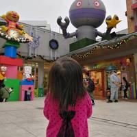 2歳8ヶ月の子連れ伊東温泉旅行①