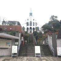 2泊3日長崎旅行②