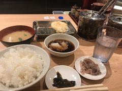 初めての福岡・1日目