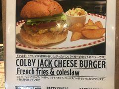 芝公園発のハンバーガー店「マンチズ バーガー シャック」~トランプ大統領も一押しのグルメバーガーを提供する名店~