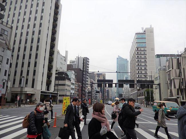2月19日、午後2時半頃に新橋の需要家訪問をしました。 その序に東新橋一丁目交差点付近の風景を撮影しました。<br /><br /><br /><br />*写真は東新橋一丁目交差点付近の風景