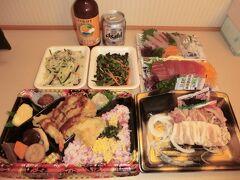 悪天候に振り回された離島航路旅・その10.JR指宿枕崎線で鹿児島へ‥そしてイオン値引惣菜で「宴」。