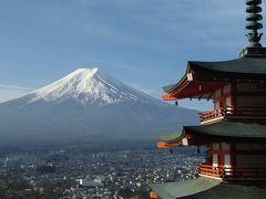 2019年2月 富士吉田 新倉山浅間神社・忠霊塔