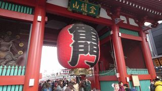 会社の旅行部で福岡から神奈川、栃木、東京を周ってきました。東京編