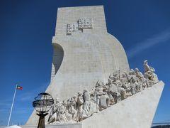 ポルトガル。ユーラシア大陸最西端、未知の国。リスボン編①