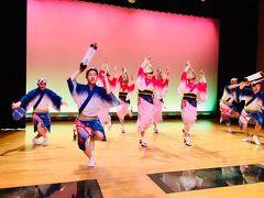 JAL「どこかにマイル」で行ったのは徳島~(3)阿波おどり会館で「踊る阿呆と見る阿呆」の意味を実感!