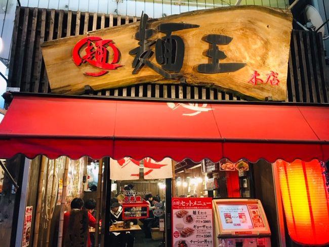 JAL「どこかにマイル」で行ったのは徳島~(2)徳島市で阿波尾鶏を食べて、〆は徳島ラーメン!