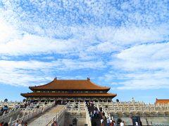 玉座降臨!!台風21号で欠航の北京!!2018年8月~9月 中国西安+北京+名古屋 9泊10日1人旅(個人旅行)4