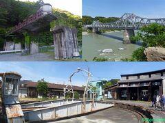 ◆二俣~秋葉山 天竜浜名湖鉄道と鉄道遺産等を巡る旅◆