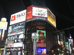 大学生の格安北海道旅行③