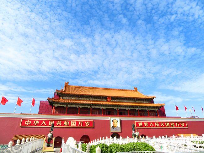 中国西安+周辺 5泊6日の予定が、台風21号による欠航その他で<br />中国西安+周辺+北京+万里の長城+名古屋 を観光する9泊10日の旅に!! <br /><br />1人旅 自由旅行 手配は全てネットまたは現地で購入<br />2018年<br />8月30日 関空-北京 中国国際航空<br />8月30日 北京-西安 中国国際航空<br />8月30日 西安泊<br />8月31日 西安市内自由観光<br />9月1日 西安西線観光 法門寺(専用車)<br />9月2日 西安-崋山 日帰り(高速列車)<br />9月3日 西安市内 自由観光<br />9月4日 西安-北京 中国国際航空<br />9月4日 北京-関空 中国国際航空  の予定が<br />台風24号の影響で欠航<br />9月4日 北京泊 (北京北郊外 中国国際航空手配の豪華ホテル)<br />9月5日 北京-関空 中国国際航空  の予定が<br />関空浸水閉鎖・連絡橋破損のため、欠航<br />9月5日 北京市内自由観光<br />9月5日  北京泊(中国国際航空手配のホテルでは無く市内中心部ホテルを自己手配)<br />9月6日  明十三陵+八達嶺万里の長城 英語ガイドツアー(空港で申し込む)<br />9月6日 北京泊<br />9月7日 昼間 北京市内自由観光<br />9月7日 北京-中部国際空港セントレア 中国国際航空<br />9月7日 名古屋泊<br />9月8日 名古屋-京都