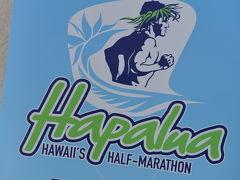 2018 Hawaii Hapalua marathon