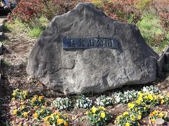 大倉山公園の梅林&熊野神社
