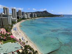 """ハワイの休日・""""アッ""""と言う間に過ぎ去った15日間。(2019)"""