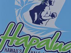 2018 Hawaii Hapalua marathon②