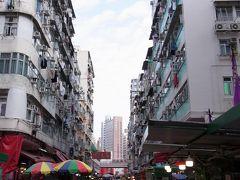 出歩かずにはいられない香港。歩くだけで何で楽しいんでしょう