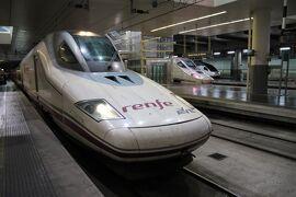 スペインの新幹線 renfe  AVEに乗車してコルトバからマドリードへ移動