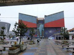 夫婦で大阪・南港にある海遊館デート