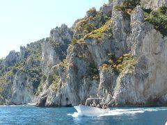 イタリア ローマ 5 青の洞窟なんか