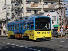 【鉄道のみ】阪堺電車撮影、大阪難波から名古屋、近鉄アーバンライナーのデラックスカー。