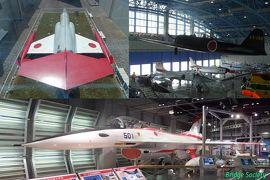 ■航空自衛隊 浜松広報館 エアーパークを巡る旅■