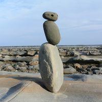 石積みにはまる青島 鬼の洗濯岩