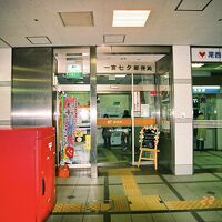 Capter �,20th 1day driving to PostOffice in AICHI,without sightseeing.