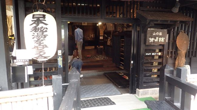 「どこかにマイル」で行く九州旅行3泊4日①羽田→博多→黒川温泉