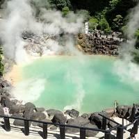 「どこかにマイル」で行く九州旅行3泊4日②湯布院→別府温泉→大宰府