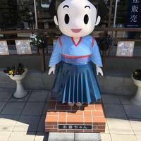 世界遺産『富岡製糸場』へ!