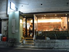 横浜 関内 馬車道 イタリアン ピアチェーレのディナー 2019年2月