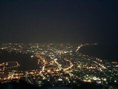 北海道新幹線で行く冬の函館2泊3日の旅路Vo.1