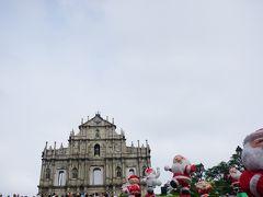 12月の香港・マカオ3泊4日の旅-5 マカオ日帰りの旅、世界遺産巡り・セナド広場、聖ドミニコ教会、聖ポール天主堂跡