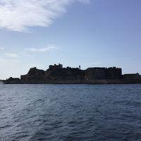 おひとり様 冬の長崎(1) 卓袱、軍艦島と天主堂