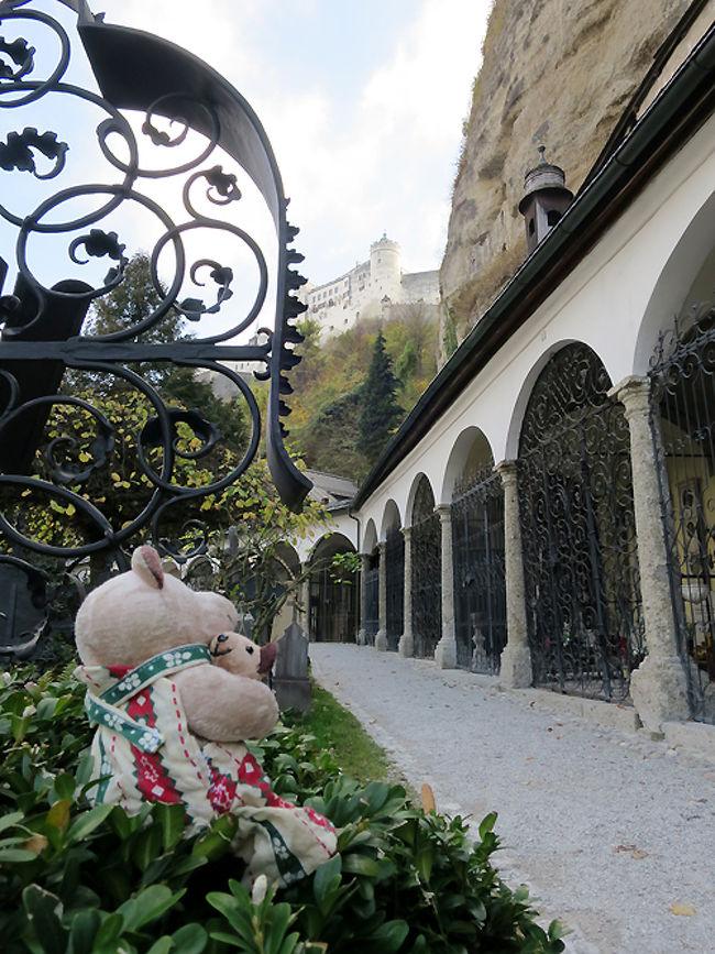 今度こそ癒されたい! バーデン&ザルツブルクひとり旅(5)ザルツァッハ川沿いを歩いて旧市街へ
