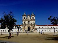 駆け足のバス移動    リスボン → ナザレ → アルコバサ → バターリャ → トマール