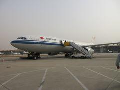 中国国際航空のビジネスクラス バンコクから羽田