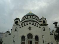 バルカン半島6カ国周遊の旅�(セルビア)