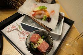 冬の箱根旅行♪ Vol.2 ☆レジーナリゾート箱根仙石原:夕食は優雅な部屋食♪