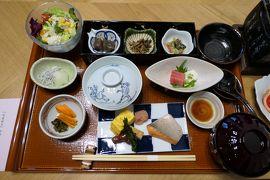 冬の箱根旅行♪ Vol.3 ☆レジーナリゾート箱根仙石原:朝食は優雅な部屋食♪