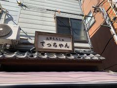 2.浅草 グルメ