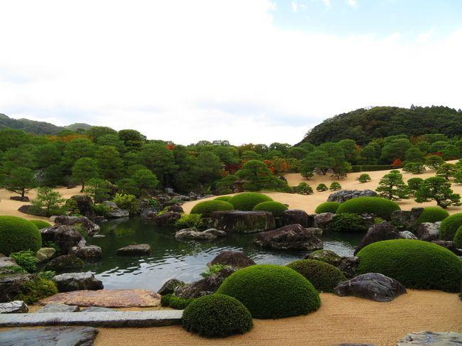 七人の庭師!!松江・玉造温泉・足立美術館・美保関・ちょこっと境港 2018年10月3