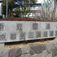 社員食堂訪問ー27 中野区役所