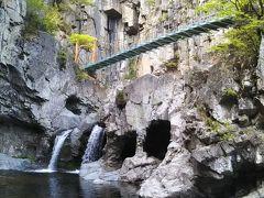 内延山12瀑布