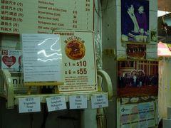 12月の香港・マカオ3泊4日の旅-7 マカオのグルメ編