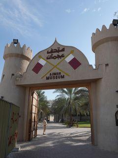 アジマン博物館